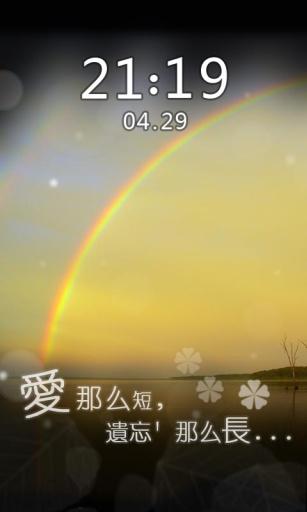彩虹天堂桌面主题 個人化 App-癮科技App