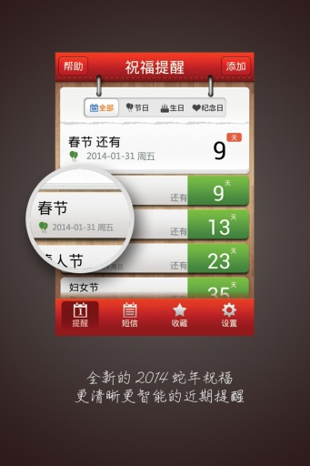 樂圾通- Google Play Android 應用程式