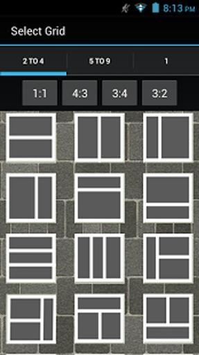 图片缝拼贴制作截图2