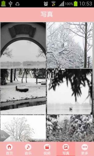 下雪了,温暖我截图2