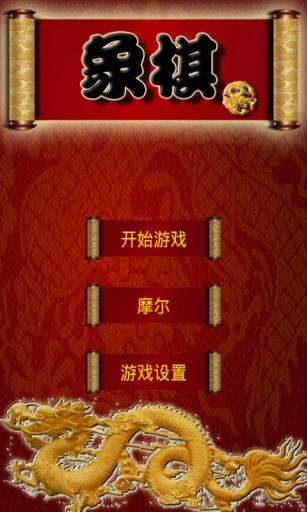 象棋棋谱|中国象棋棋谱|中国象棋在线棋谱|棋谱仓库_棋谱收藏站