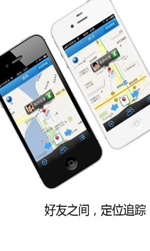「軟體分享器」手機APP 快速分享、輕鬆備份好幫手( Android ) _ 重灌 ...