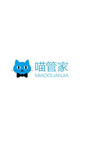 黄金周喵街app走红商场互联网+激发零售新活力_必读_界面新闻