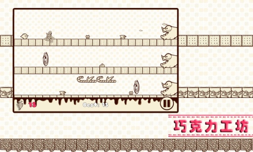 地鐵跑酷電腦版_地鐵跑酷電腦版下載 - 安趣遊戲