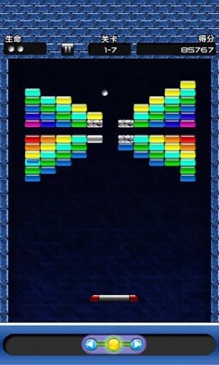 复古砸砖块|玩益智App免費|玩APPs