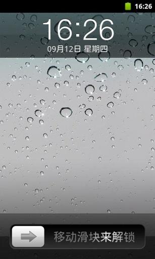 iPhone5主题锁屏(手机主题桌面锁屏软件)截图2