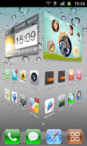 iPhone5主题锁屏(手机主题桌面锁屏软件)截图3