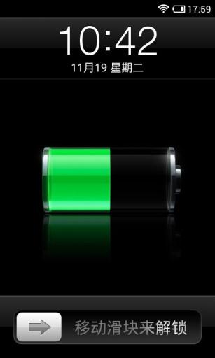 iPhone5主题锁屏(手机主题桌面锁屏软件)截图4