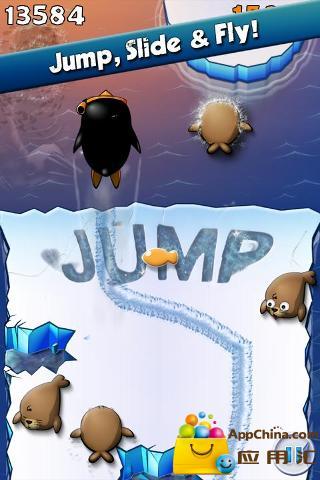 飞翔的企鹅截图3