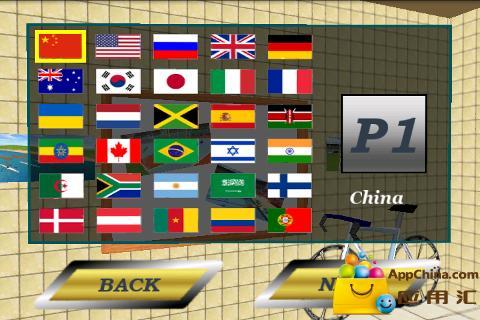 夏季奥运会截图1