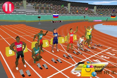夏季奥运会截图2