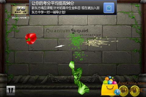 蔬菜武士 益智 App-癮科技App