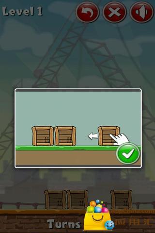 玩免費益智APP|下載移箱子 app不用錢|硬是要APP