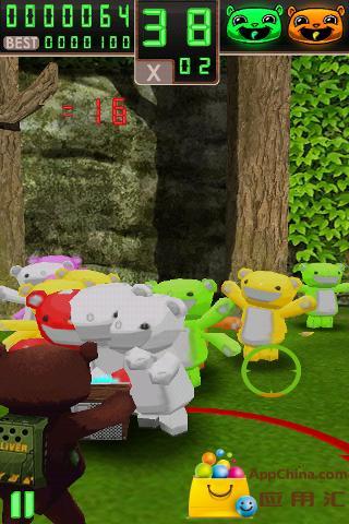战斗小熊竖版|玩射擊App免費|玩APPs