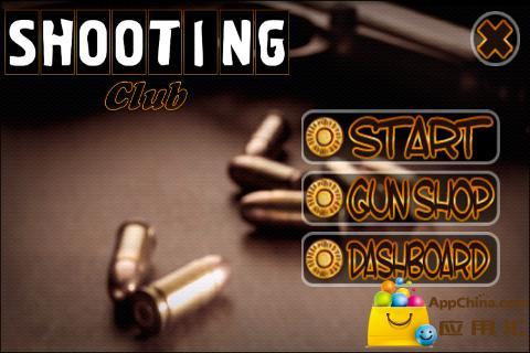 射击俱乐部|玩射擊App免費|玩APPs