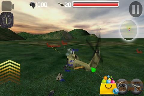 3D武装直升机截图1