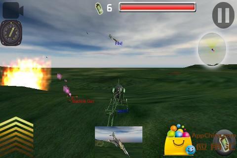 3D武装直升机截图3