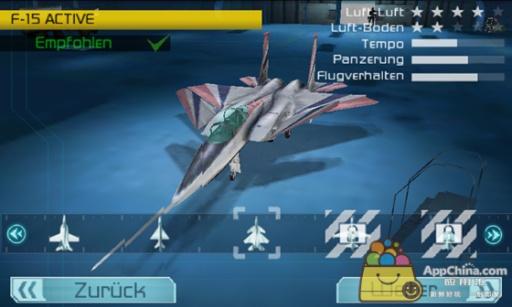 汤姆克兰西之鹰击长空截图2