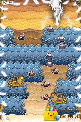 穿越海洋截图1