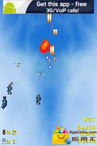 二战轰炸机截图2