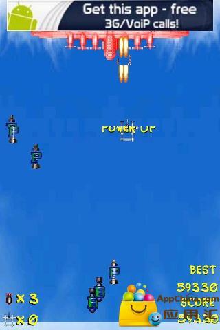二战轰炸机截图3