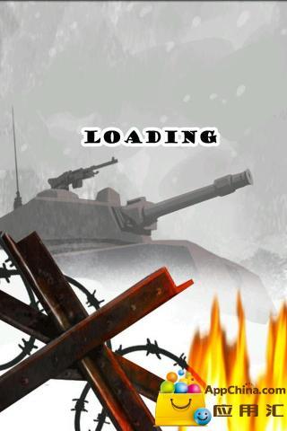军事塔防截图0