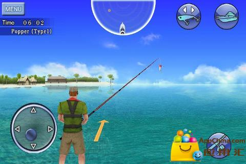 海洋手机屏幕画面