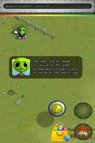 外星人救援队第一章