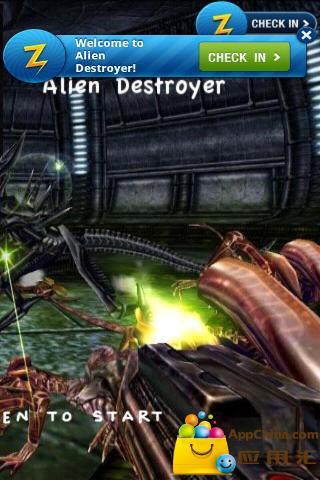 摧毁外星人Alien