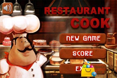 大厨师截图0