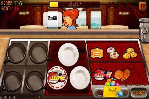大厨师截图3