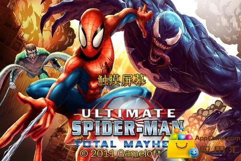 《终极蜘蛛侠第三季》更新至26—美国—风车动漫,视频高清在线观看 ...