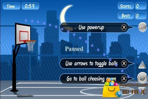 简易街头篮球截图1