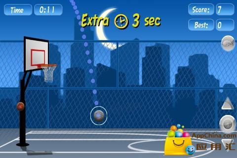 简易街头篮球截图3