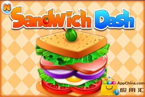 三明治餐馆