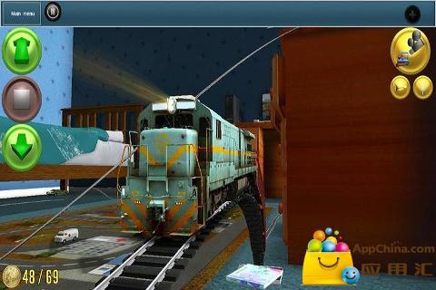 我的玩具火车