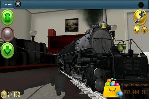我的玩具火车截图1