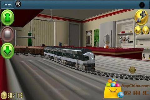 我的玩具火车截图3