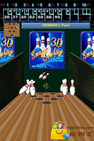 智能3D保龄球
