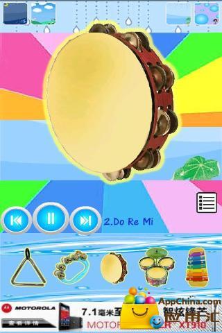 儿童乐器演奏截图2