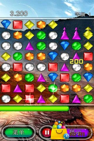 宝石迷情2截图2