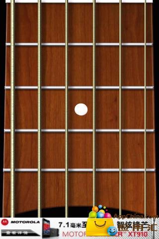 我的吉他截图0