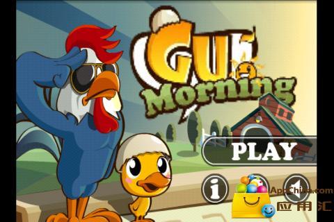 玩益智App|小鸡晨练免費|APP試玩