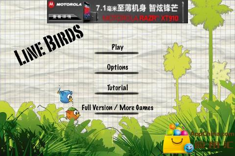 【免費動作App】小鸟飞行-APP點子