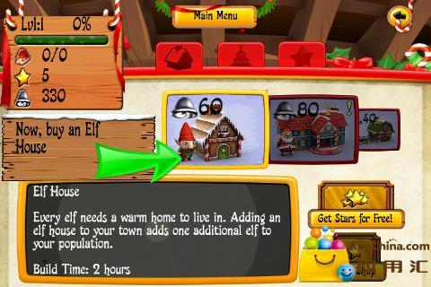 圣诞老人的村庄截图1