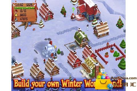 圣诞老人的村庄截图2