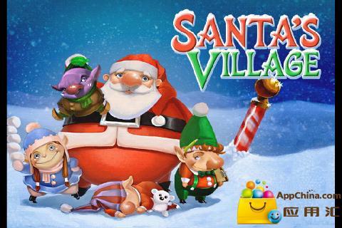 圣诞老人的村庄截图3