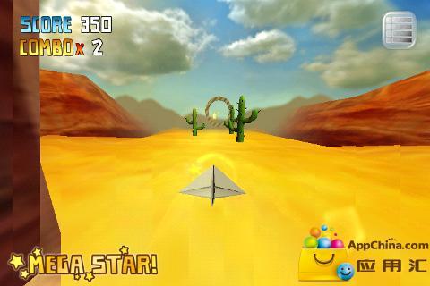 我的纸飞机3|玩動作App免費|玩APPs