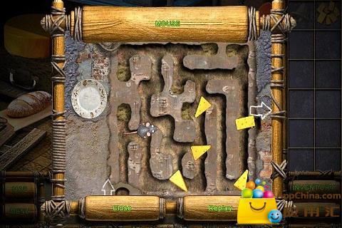 神秘岛宝藏截图2