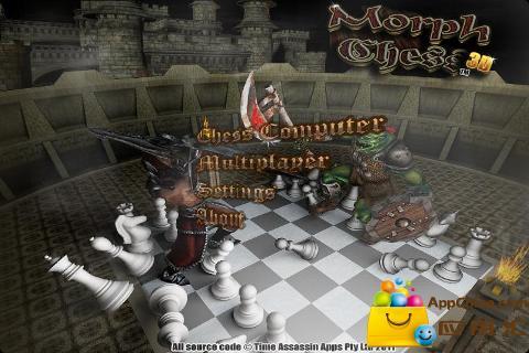 3D實況國際象棋